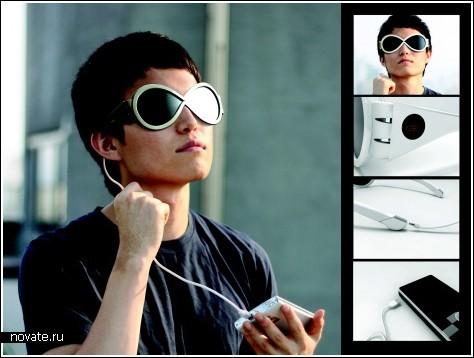 Очки с солнечной батареей для подзарядки плеера