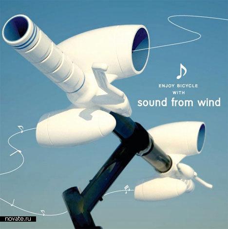Музыкальный велосипед «Звук от ветра»
