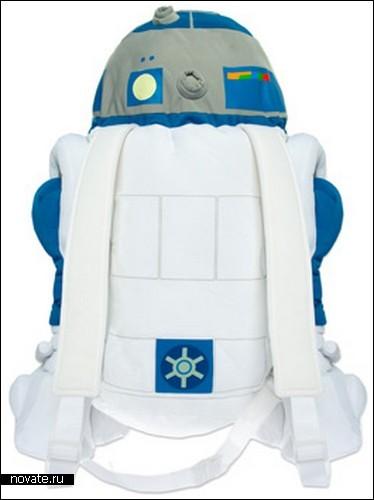 Рюкзачок для фаната «Звездных войн»