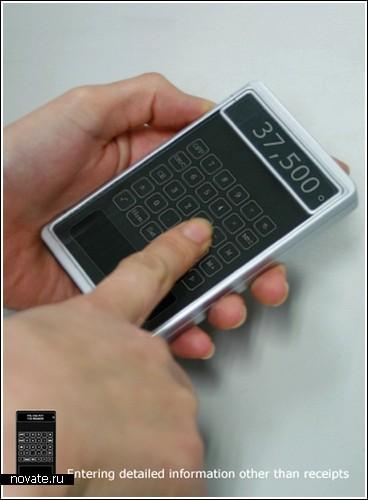 Калькулятор + сканер + ежедневник