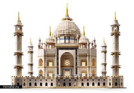 Тадж-Махал из кубиков Лего