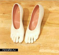 Обувьz