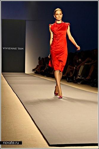 Модный плеер для коллекции Vivienne Tam
