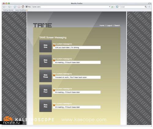 Автоответчик «Tame» от Michael Roller