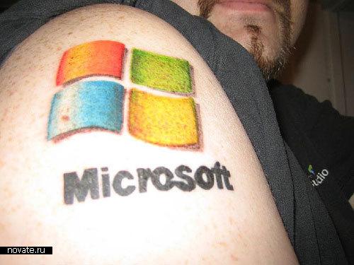 Татуировки для компьютерщиков