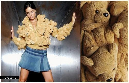 Плюшевая куртка из…медвежат