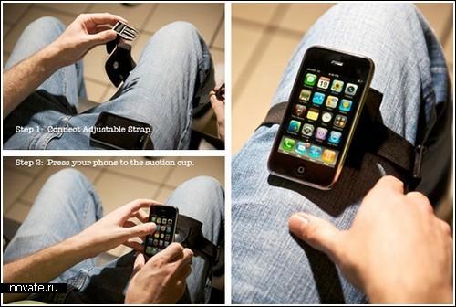 Держатель для iPhone, крепящийся к бедру
