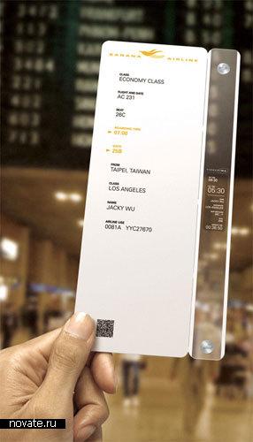 Билет на самолет + наручные часы от Jacky Wu