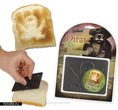 Штамп для тостов