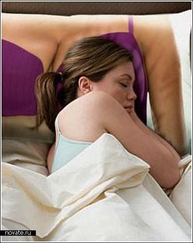 Всего лишь подушка