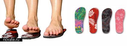 «Нагие сандалии»