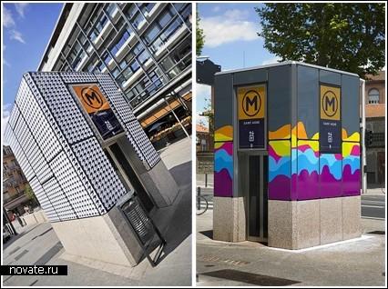 Разноцветное метро в Тулузе