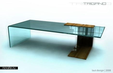 Журнальный столик «Trigano»