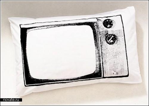 Подушка для полуночников