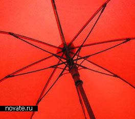 И зонт, и стул