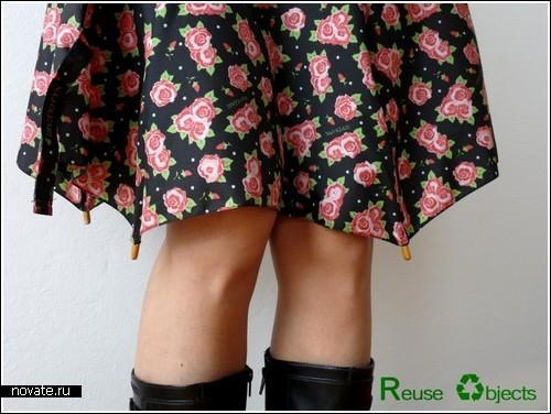 Cecilia Felli.  Umbrella Skirt, юбка из зонтика Хреновина.net.