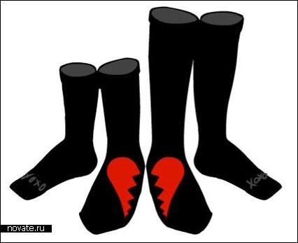 Носки для влюбленных