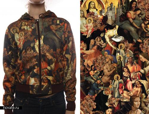 Религиозная рубашка «Vatican»