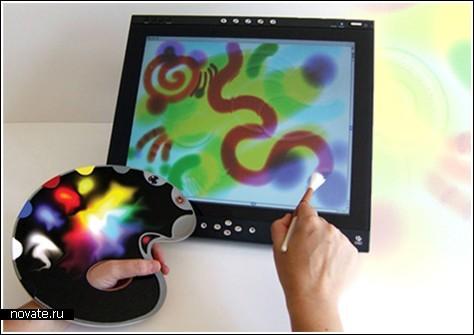 Электронная живопись