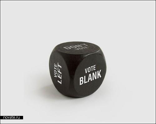 Кубик для голосования