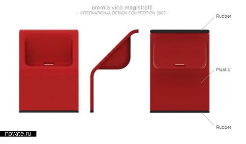«Стенной стул» от Chao Huang