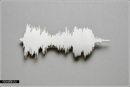 Украшения, созданные звуковой волной