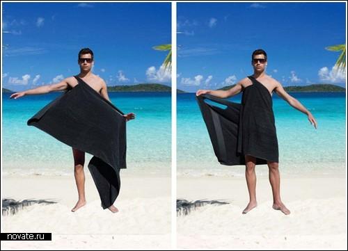 Полотенце, которое можно носить