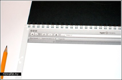 Блокнот для веб-дизайнеров