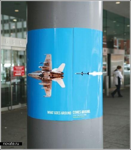 Дизайн плакатов о войне в Ираке