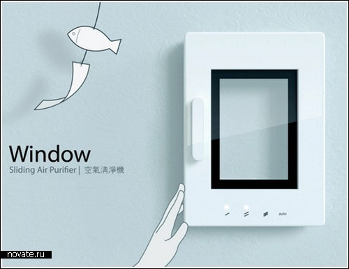 Воздухоочиститель в виде окна