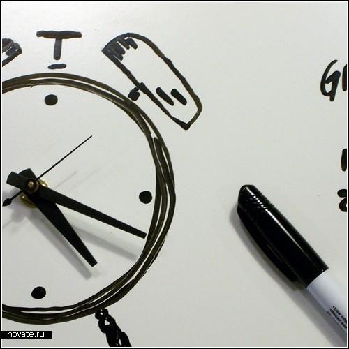 Почувствуй себя дизайнером – нарисуй себе часы