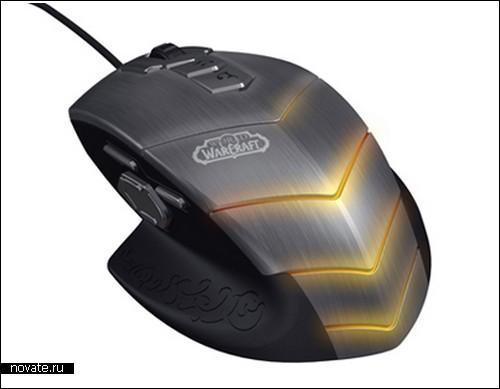 Мышка для фанатов World of Warcraft