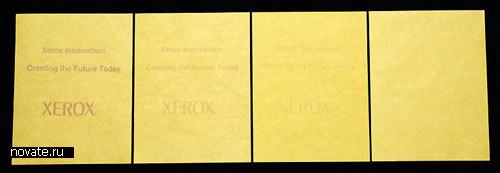Многоразовая самостирающаяся бумага от Xerox