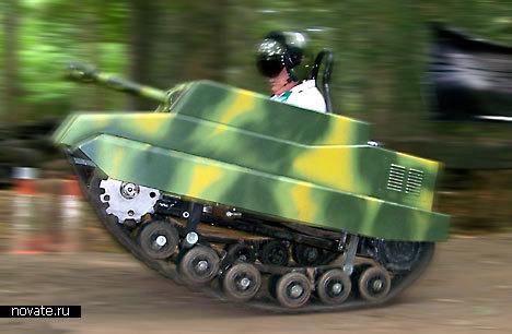 Одноместный мини-танк Funtrak