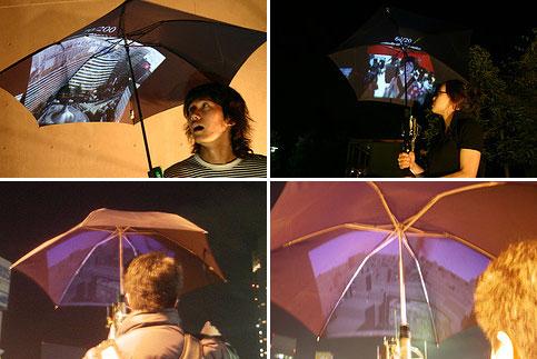Зонт Pileus подключается к интернет
