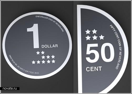 Оригинальный дизайн монет