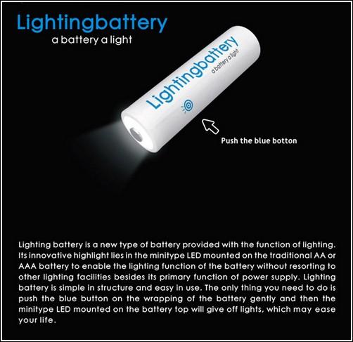 Батарейка со светодиодом