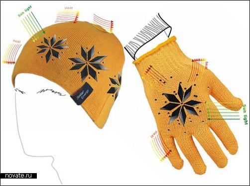 Перчатки и шапка с подогревом