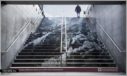 Реклама на лестницах