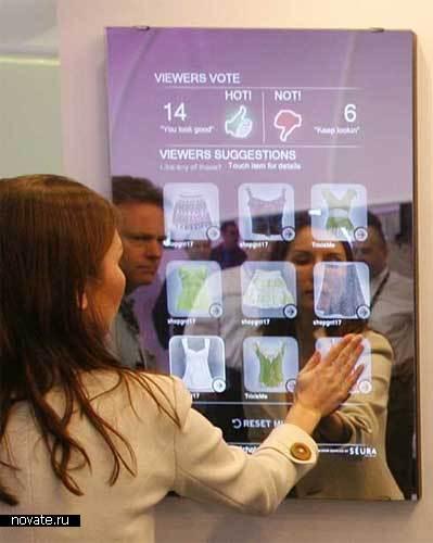 Интерактивное зеркало, для примерочной