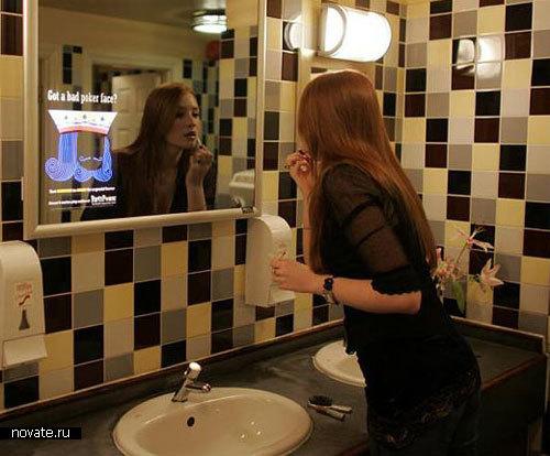 Зеркало, показывающее рекламу