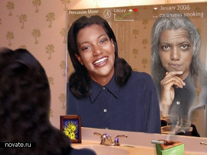 Зеркало, моделирующее ваше изображение в старости