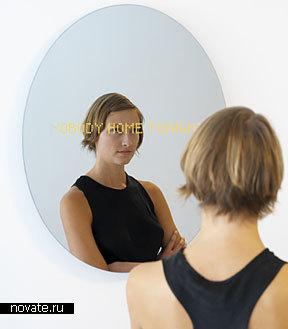 Зеркало, показывающее смс с вашего мобильника