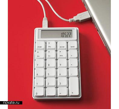 Калькутлятор с подключением по USB