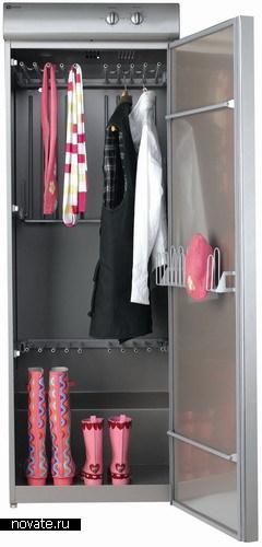 Шкаф для сушки одежды