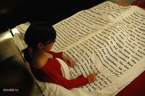 Одеяло со сказкой на ночь