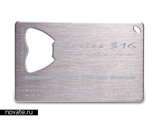 Открывалка из стальной кредитной карты