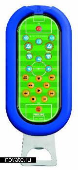 Футбольная открывалка-пульт от телевизора