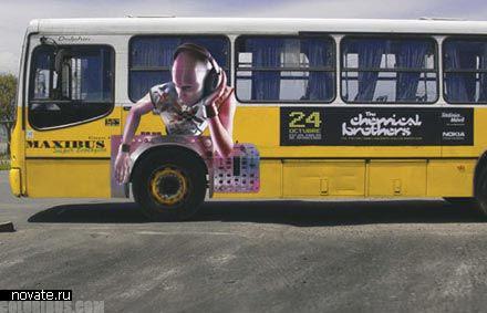 Необычная реклама на автобусе