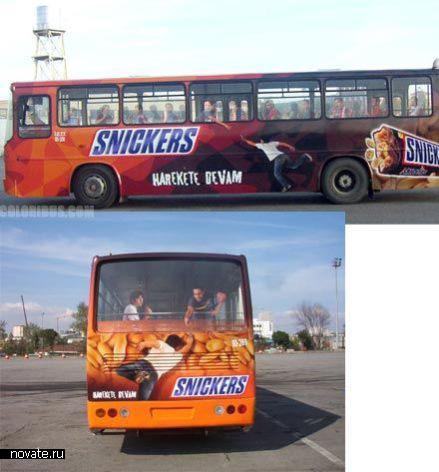 Реклама Snickers на автобусе